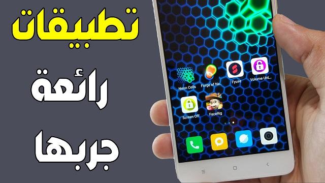 تطبيقات رائعة لهذا الأسبوع جربها و أعطيني رأيك فيها # مليون نجمة