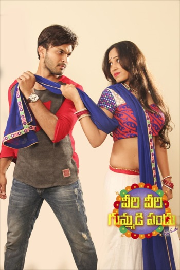Veeri Veeri Gummadi Pandu 2016 UNCUT Dual Audio Hindi Movie Download