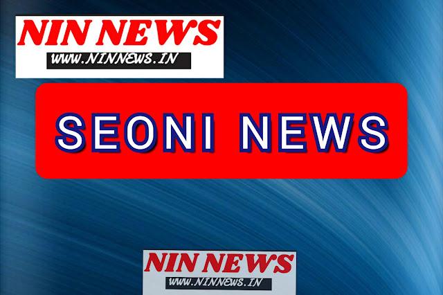 सिवनी : आगामी 60 दिवस के लिए बंद रहेगा कुरई घाटी मार्ग / Seoni News