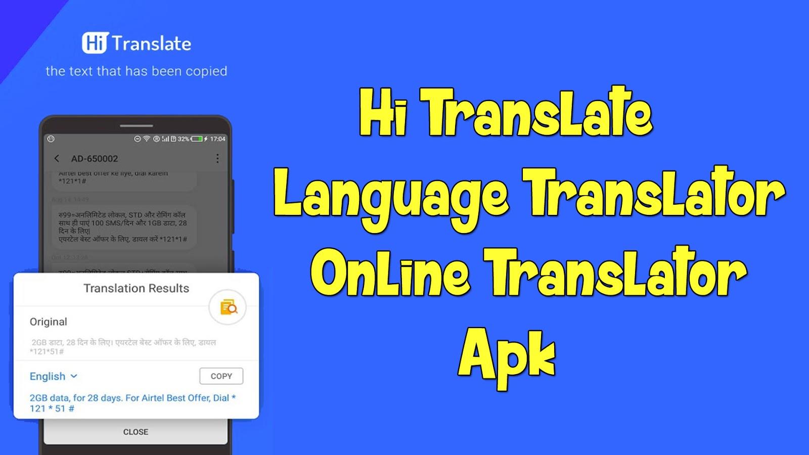 HI Translate: Online Language Translator