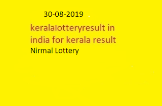 nirmal lottery sthree sakthi lottery results 30-08-2019