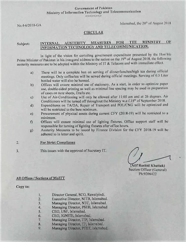 NOTIFICATION REGARDING INTERNAL AUSTERITY MEASURES FOR THE MINISTRY OF INFORMATION TECHNOLOGY AND TELECOMMUNICATION PAKISTAN