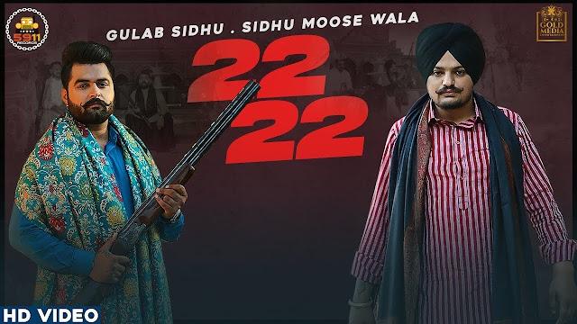 Song  :  22 22 {Bai Bai} Song Lyrics Singer  :  Gulab Sidhu & Sidhu Moose Wala Lyrics  :  Nav Dhother & Sidhu Moose Wala  Music  :  Ikwinder Singh Director  :  Khushpal Singh, Dilsher Singh