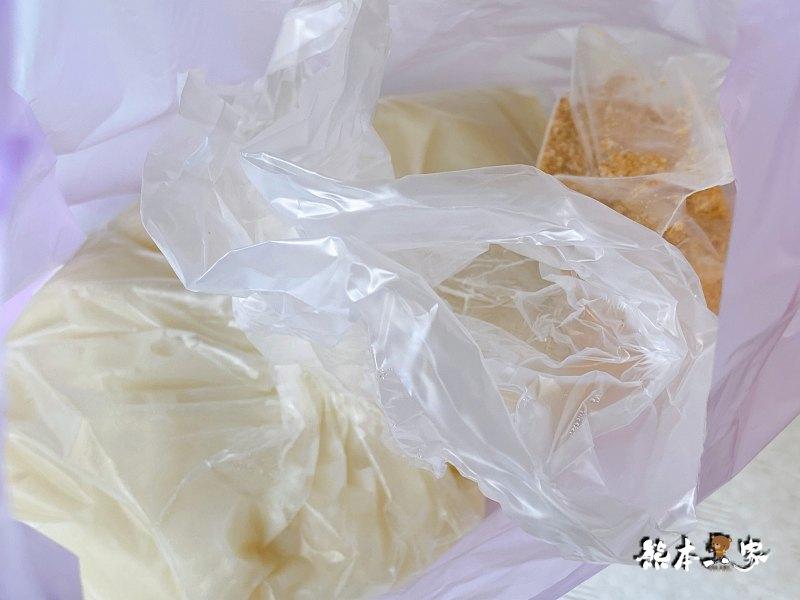足妹傳統米食原來三峽市場有賣好吃的客家麻糬糌粑三峽區農會旁