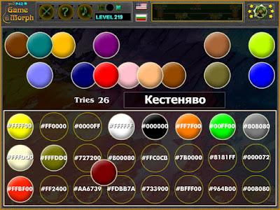 Кодове на Цветове Пъзел