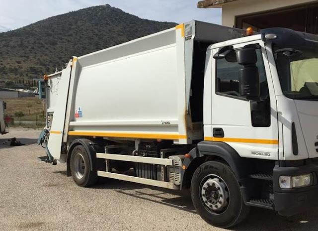Πρόσληψη 7 ατόμων στον τομέα καθαριότητας του Δήμου Ερμιονίδας