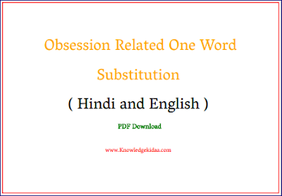 Obsession Related One Word Substitution ( Hindi and English ) | PDF Download |