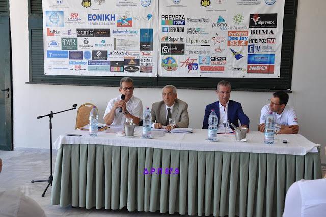 Πρέβεζα: Στο Επίκεντρο Ημερίδας Ο Αθλητικός Τουρισμός Για Την Ευρύτερη Περιοχή