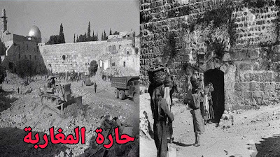 المشاركة المهمة للمغاربة في تحرير القدس من الصليبيين