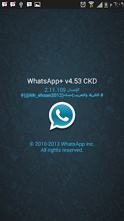 تحميل الواتس اب بلس الاصدار download whatsapp plus