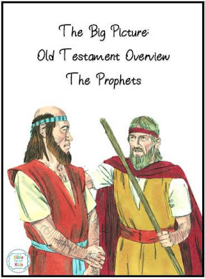 https://www.biblefunforkids.com/2020/08/the-prophets-overview.html