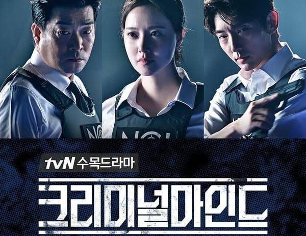 Download Drama Korea Criminal Minds Batch Subtitle Indonesia