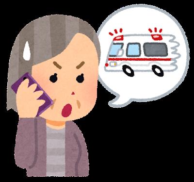 救急車を呼ぶ人のイラスト(FAST)