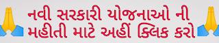 http://www.namasste.com/2019/08/nirmala-sithara-finance-minister-in.html?m=1
