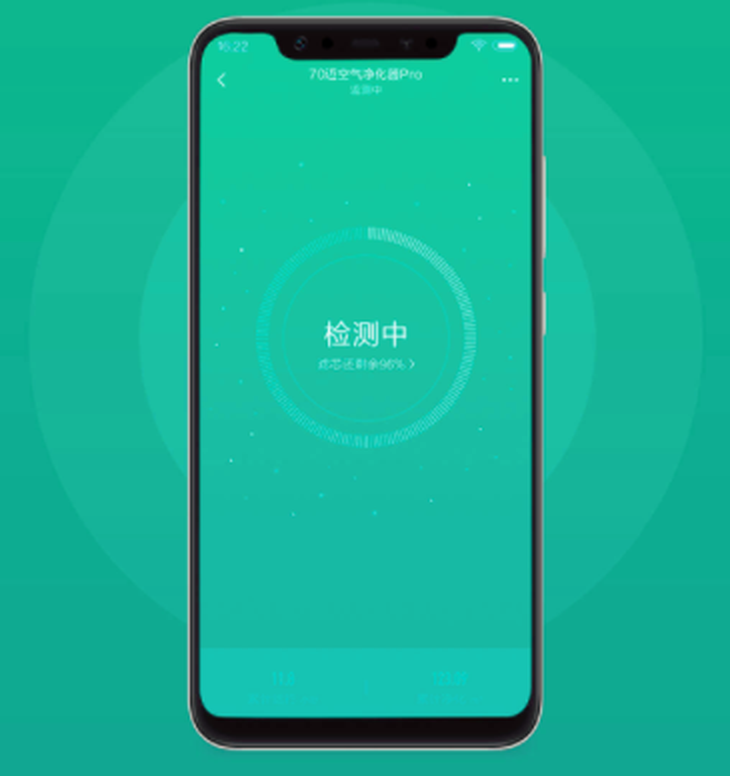 xiaomi 70-meter car air purifier pro