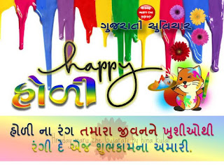 Happy Holi Special Wishes Greetings Photo Pics Images Status13