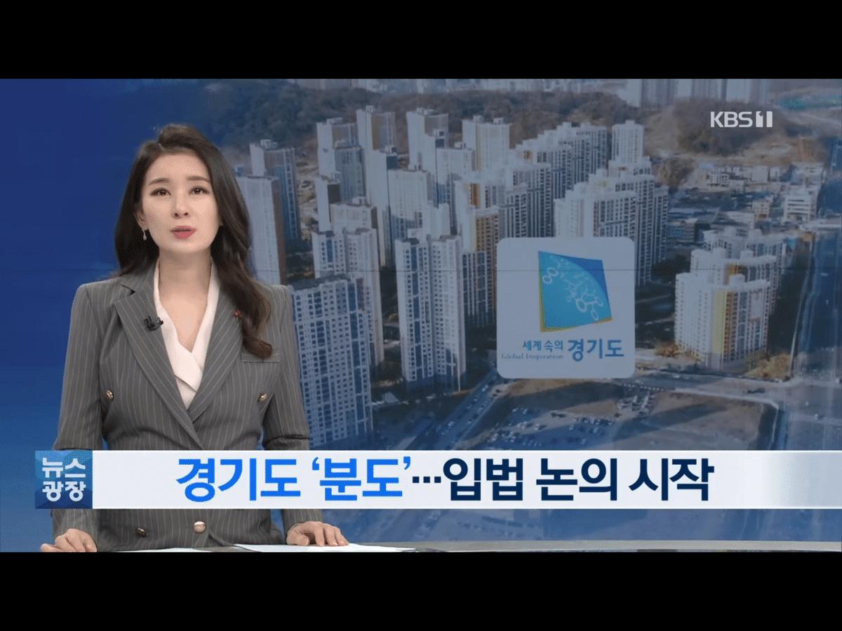 인구 350만명 눈앞 경기북부 분도 논의 시작 - 꾸르