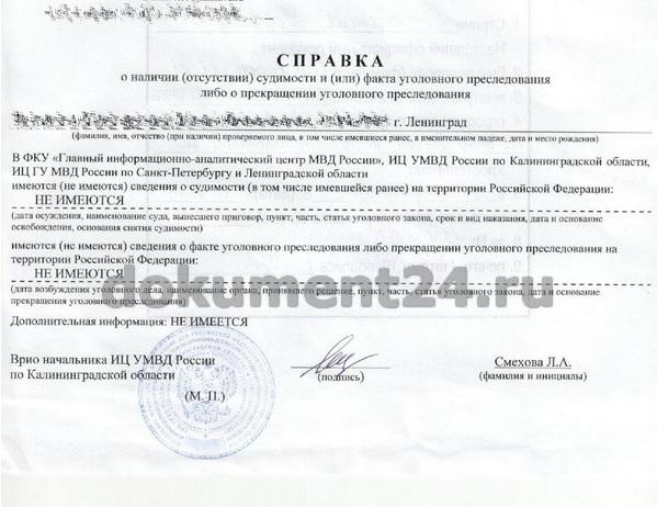 Купить диплом охранника москве за  купить диплом охранника москве за Академии г На сайте опубликован рейтинг востребованности выпускников московских вузов на рынке труда