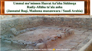 biography of hazrat ayesha siddiqa