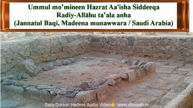 biography of hazrat ayesha siddiqa