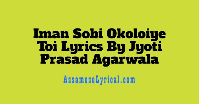 Iman Sobi Okoloiye Toi Lyrics