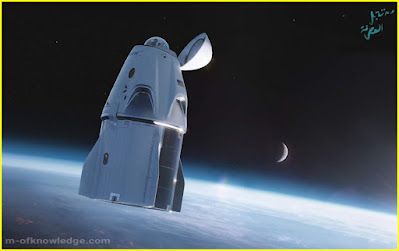 القبة الزجاجية في كبسولة دراغونCupola's Crew Dragon .. أكبر نافذة لمراقبة الفضاء حتى الآن !