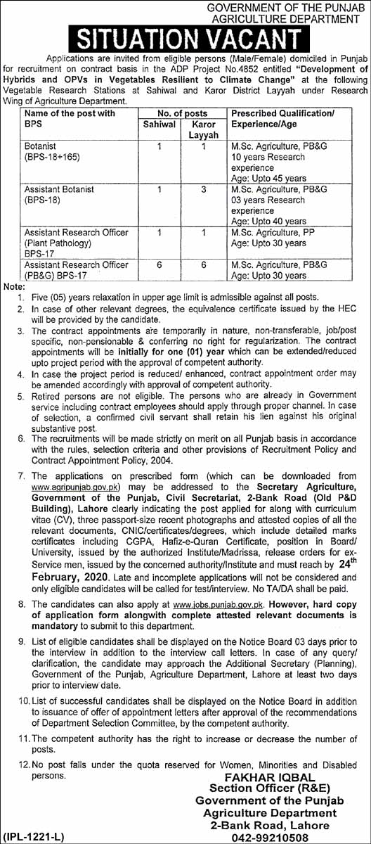 Agriculture Department Govt Of Punjab Jobs Feb 2020