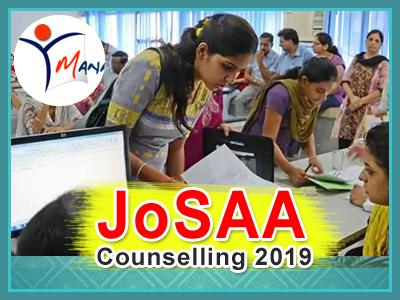 JoSAA Counselling 2019