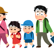 travel_family_tsukareru.png