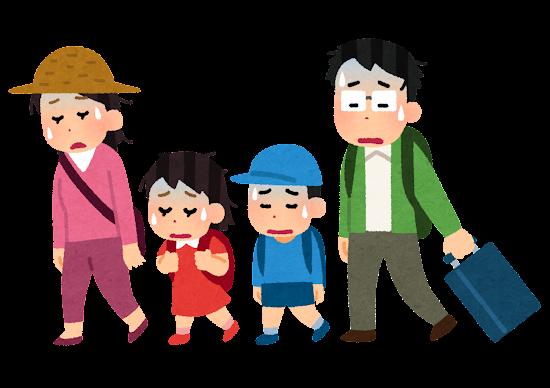 旅行に疲れた家族のイラスト