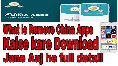 Remove China Apps क्या है और मोदी जी ने क्या बात बोली