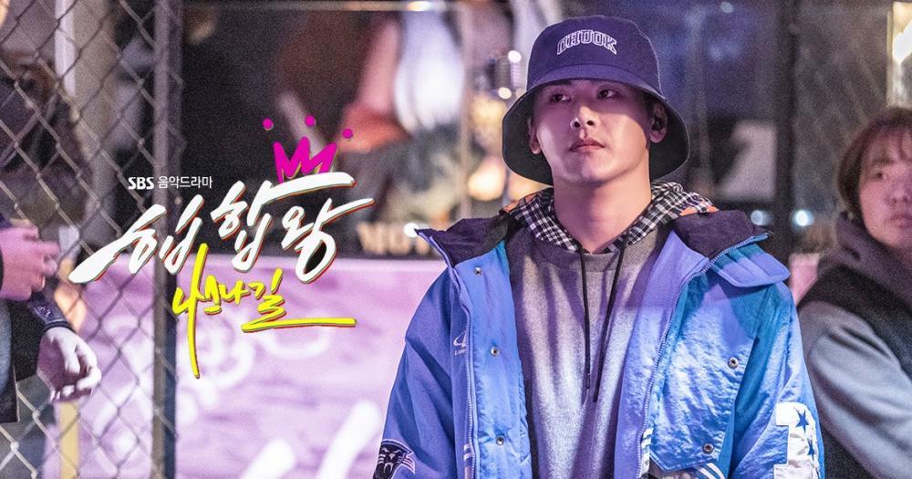 Ông Hoàng Hip Hop