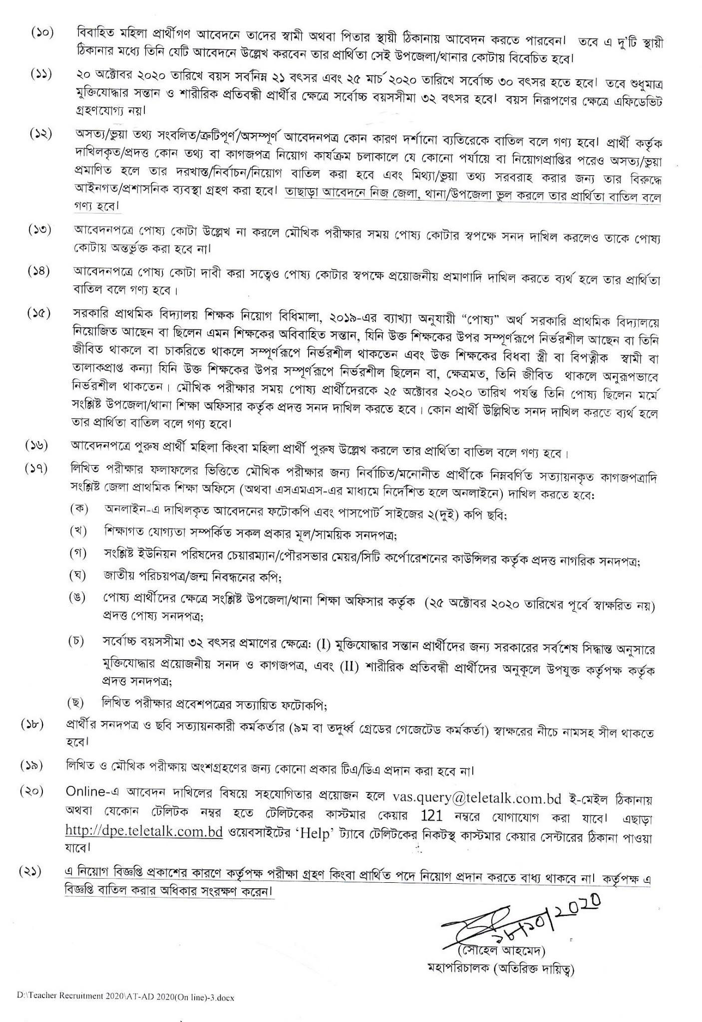 primary-assistant-teacher-circular-2020-www.dpe.gov.bd