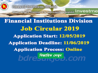 Financial Institutions Division Job Circular 2019
