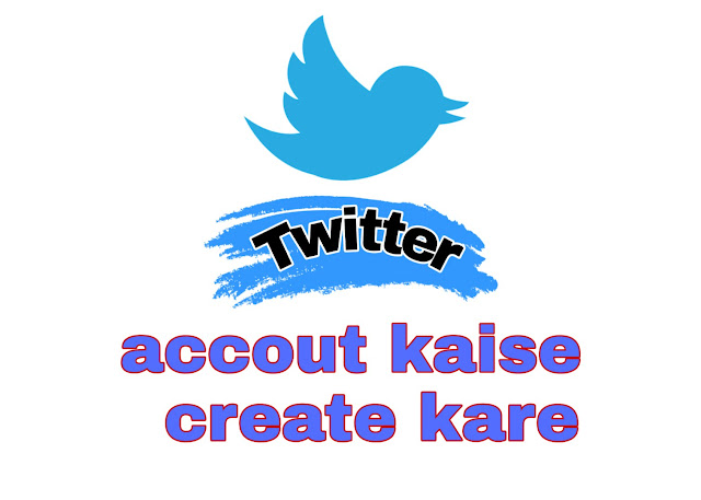 create twitter account,how to create twitter account,twitter account,how to open a twitter account,how to create twitter account in mobile,how to create twitter account in hindi,how to create twitter account in telugu,twitter,how to create a twitter account,how to create twitter account 2019,how to,how to sign up for twitter,how to twitter,new twitter account,Vipul rathod tech