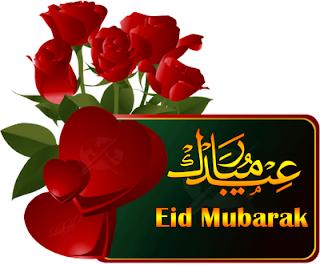 eid mubarak my love