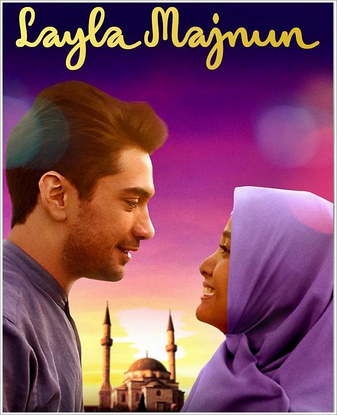 Movie | Layla Majnun (2021)