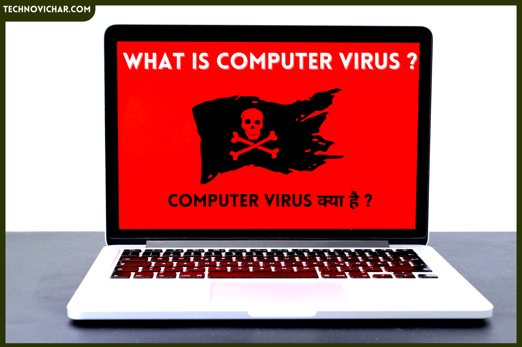 What is Computer Virus and Types of Virus in Hindi