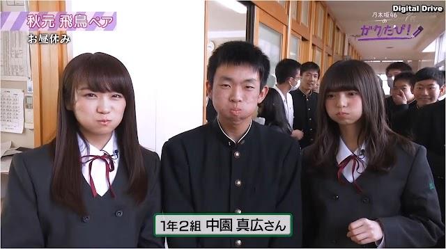 Nogizaka46 No Gaku Tabi Episode 1 (Oita) (Manatsu, Hinako, Asuka, Misa)