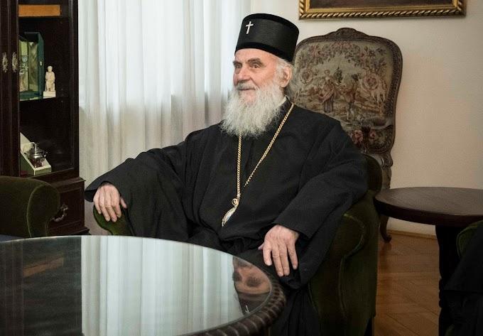 Εκοιμήθη ο Πατριάρχης Σερβίας, Ειρηναίος - Έχασε τη «μάχη» με τον κορωνοϊό