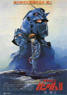 Mobile Suit Gundam Movie II: Soldiers of Sorrow