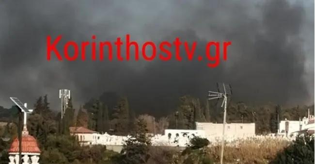 Μαύροι καπνοί σκέπασαν την Κόρινθο! Αλλοδαποί εξεγέρθηκαν εντός στρατοπέδου – Ανάστατοι οι κάτοικοι – ΒΙΝΤΕΟ