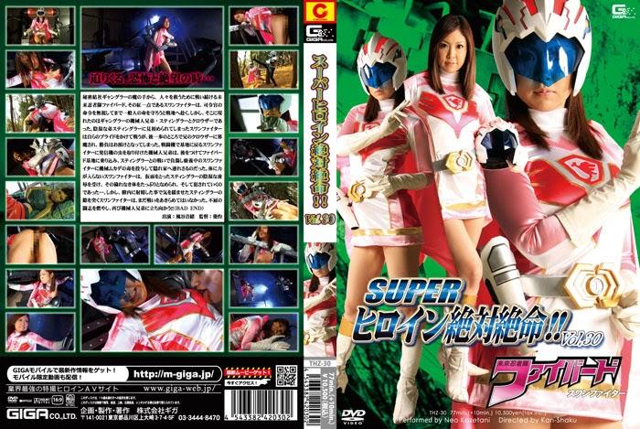 THZ-30 Superheroine In Hazard Vol.30 – Unit Ninja Masa Depan Fi Fowl Swan Fighter