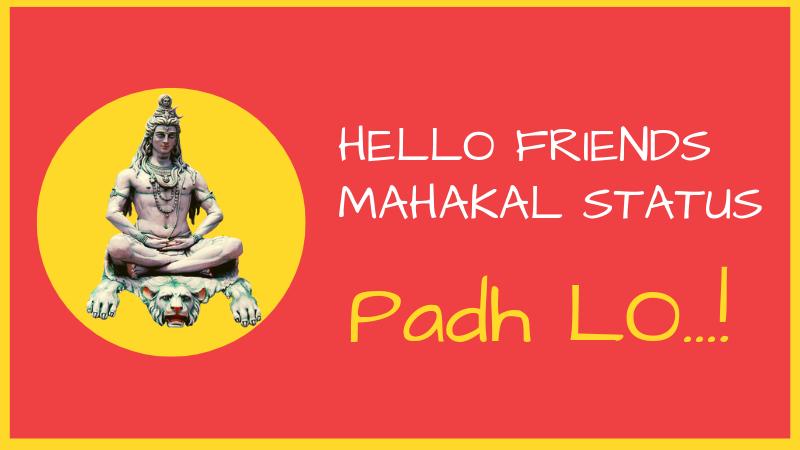 Mahakal status 2019 - Top 100+ Mahadev Status 2019