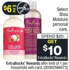 FREE Shea Moisture Kids Shampoo at CVS