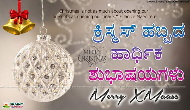 Online Christmas Greetings, Kannada Christmas Wishes, Best Kannada Free Greetings