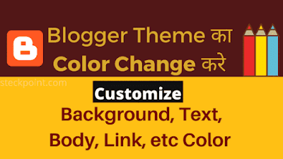 Blogger Par Blog ke Color ko kaise Customize kare