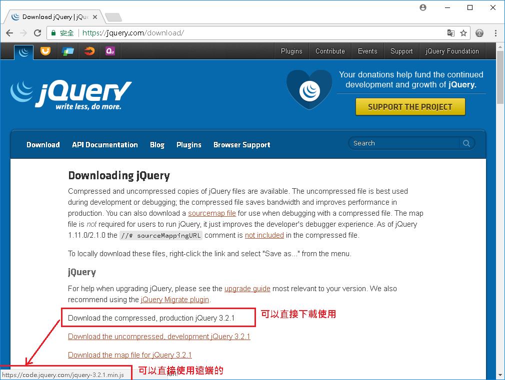 Implementare jQuery nel sito web sia da remoto che da ...