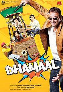 Hollywood movies in hindi.
