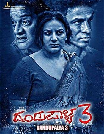 Dandupalya 3 (2018) UNCUT Dual Audio Hindi 480p HDRip x264 350MB Movie Download